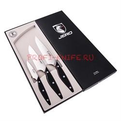 Набор JERO Coimbra из 3х ножей Овощной, Универсал, Шеф в подарочной коробке - фото 6694